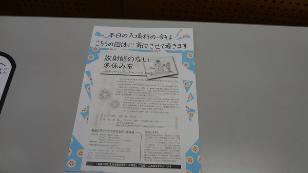 Dc012305